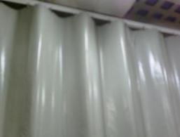 es una opcin para protegernos del sol y miradas indiscretas cortina riel normal